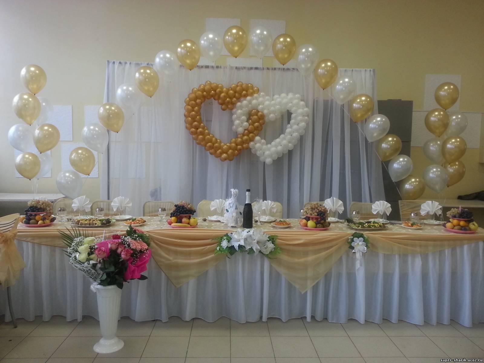 Как украсить зал свадьба фото